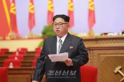 김정은원수님께서 6일에 진행된 조선로동당 제7차대회에서 개회사를 하시였다.(조선중앙통신)