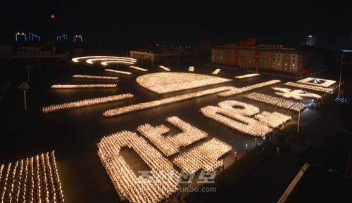 조선로동당 제7차대회경축 청년학생들의 야회 및 청년전위들의 홰불행진이 10일 김일성광장에서 진행되였다.(조선중앙통신)