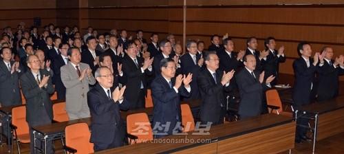 김정은원수님께서 조선로동당 위원장으로 높이 추대되신 소식을 시청하는 총련일군들의 모임