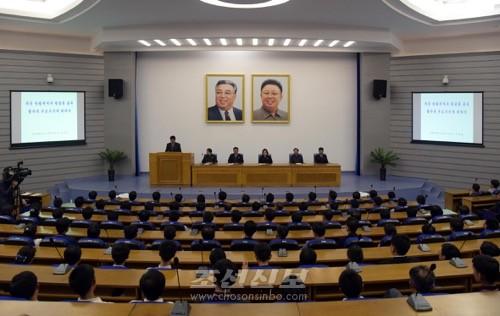 과학기술전당에서 진행된 토론회 (조선중앙통신)
