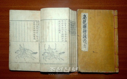 조선민족고전 《무예도보통지》가 유네스코 세계기록유산의 아시아태평양지역기록유산으로 등록되였다.(조선중앙통신)