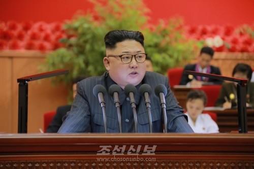 김정은원수님께서 김일성사회주의청년동맹 제9차대회에서 력사적인 연설을 하시였다.(조선중앙통신)
