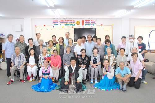 《모아히메지》개설 1돐기념행사의 참가자들