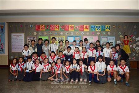 《재일조선학생미술전람회》 평양전시회가 진행되였다
