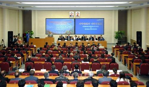 김일성종합대학창립 70돐 국제학술토론회가 29일과 30일에 진행되였다.(조선중앙통신)