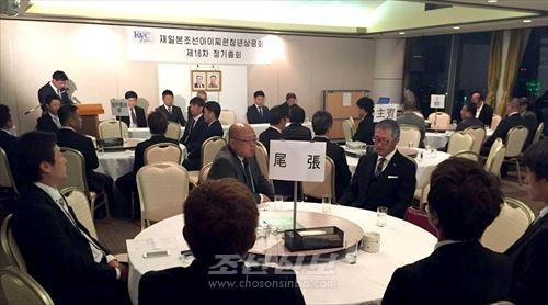 나고야시에서 《우리 민족포럼2017 in 아이찌》실행위원회발족모임과 제16차 정기총회가 진행되였다.