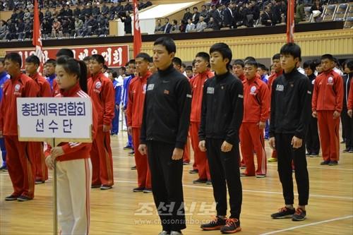 제13차 인민체육대회 개막식에 참가한 총련선수들(조선대학교 권투부 학생들)