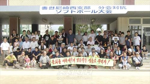 분회대항 소프트볼대회 참가자들