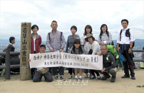 神楽池田분회가 조직한 《가을 하이킹 in 奈良》