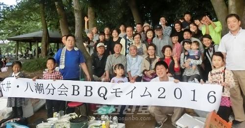 젊은 분회위원들이 조직동원사업에 분주한 결과 57명이 참가하였다.
