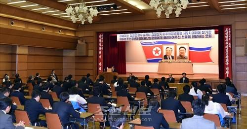 김정은원수님께서 배려해주신 선물전달모임이 도꾜와 오사까에서 진행되였다(사진은 도꾜)