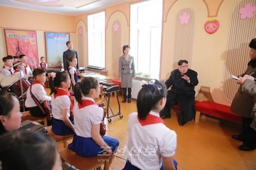 김정은원수님께서 삼지연군의 여러 부문 사업을 현지지도하시였다.(조선중앙통신)