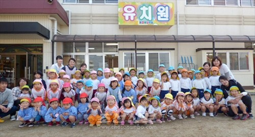 규슈조고학구 유치원 합동보육 참가자들