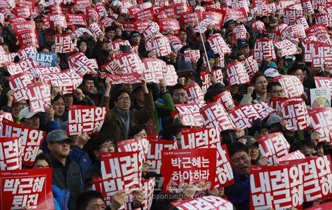 박근혜의 즉각퇴진을 요구하는 시민들