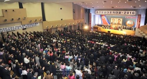 각지 분회대표들의 참가밑에 성대히 진행된 《총련분회대표자대회-2016》(새 전성기 2차대회)