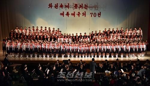 동포, 학생들은 중등교육실시 70돐을 크나큰 긍지와 기쁨을 안고 맞이하였다.(사진은 도꾜중고창립 70돐기념축전 기념공연)