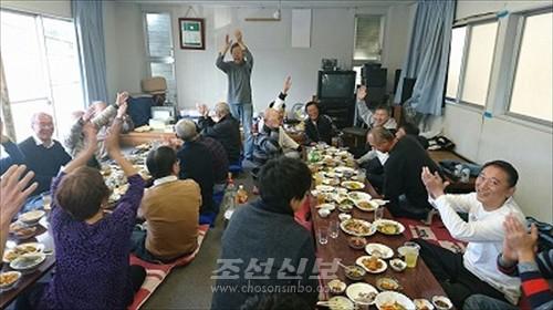 총련가나가와 세이낭세이쇼지부 도쯔까분회 송년회