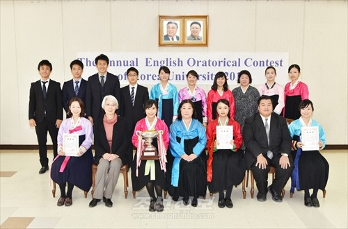 조선대학교에서 진행된 영어웅변대회