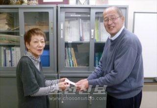 송경미분회장이 시설책임자에게 《위문금》을 전달하였다.
