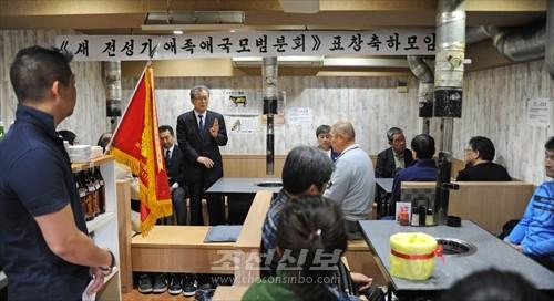 남승우부의장이 모또기(本木)6분회 동포들을 축하격려하였다.