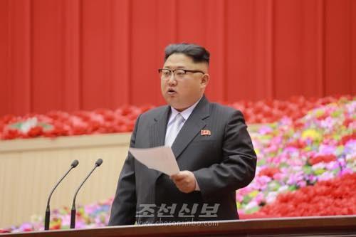 김정은원수님께서 23일부터 25일까지 진행된 제1차 전당초급당위원장대회를 지도하시고 페회사를 하시였다.