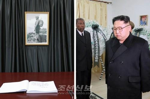 김정은원수님께서 28일 피델 까스뜨로 루쓰동지의 서거에 즈음하여 조선주재 꾸바대사관을 방문하시고 조의를 표시하시였다.