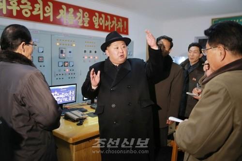 김정은원수님께서 자력갱생의 창조물인 원산군민발전소를 현지지도하시였다.(조선중앙통신)