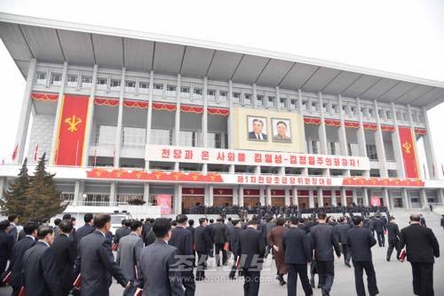 제1차 전당초급당위원장대회가 자기 사업을 성과적으로 마치고 25일 페막되였다.  김정은원수님께서 이번 대회의 3일회의를 지도하시였다.(조선중앙통신)
