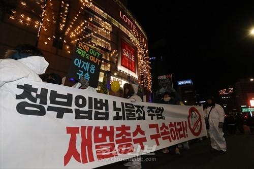 강추위속에 진행된 12차 범국민행동(련합뉴스)