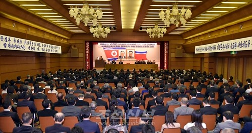 《경애하는 김정은원수님의 주체106(2017)년 신년사와 새해축전을 철저히 관철하기 위한 총련일군들의 모임》이 조선회관에서 진행되였다.