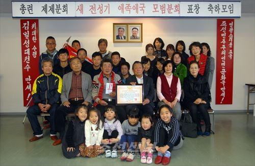 작년 12월에 진행된 종합모범분회칭호의 쟁취를 축하하는 모임