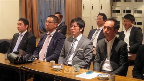 오이따지역청상회 총회 참가자들