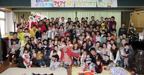 140여명으로 흥성거린 《아이아이》결성 10돐기념 크리스마스모임