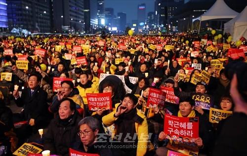 《세월》호참사 1,000일을 앞두고 열린 새해 첫 초불집회