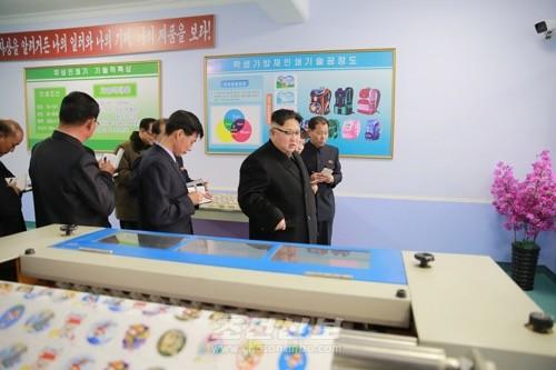김정은원수님께서 새로 건설된 평양가방공장을 현지지도하시였다.(조선중앙통신)