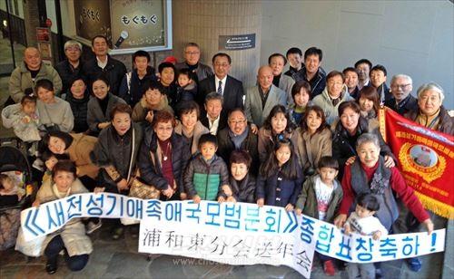 관하 동포들이 모여 종합모범분회표창을 함께 축하한 분회송년회(사진제공=총련 중부지부)