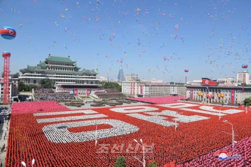 김일성 장군 의 노래
