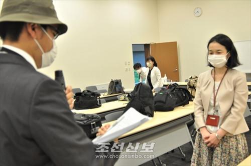 《학생지원긴급급부금》의 문제점을 추궁/조대생, 인권단체들이 기자회견