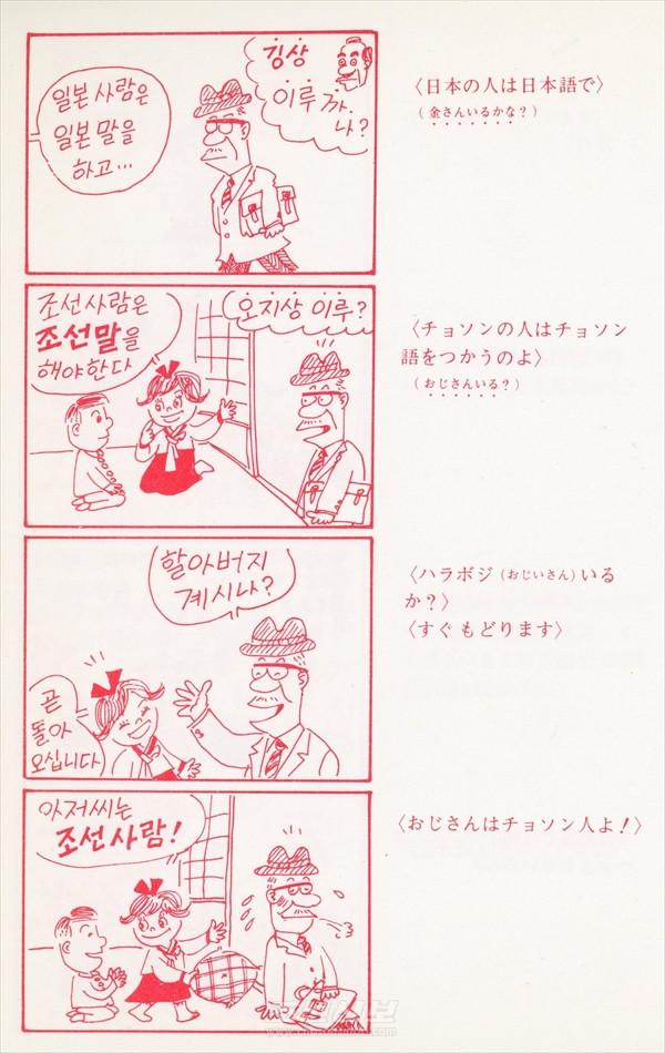 【만화】이쁜이로 보는 우리 력사 15