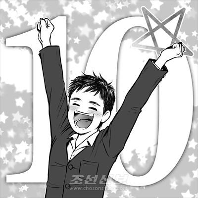 〈제43차 《꽃송이》 1등작품〉초5 시 《다시 보자, 10점오각별아!》