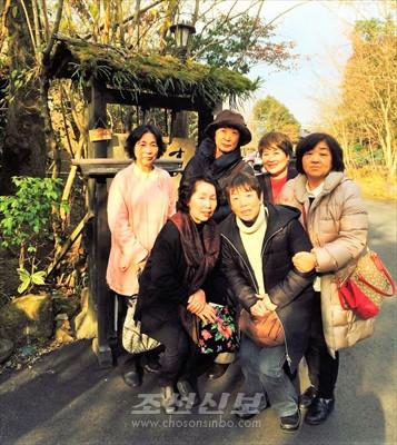 동포봉사를 통해 확인한 원점/녀성동맹 야마구찌 시모노세끼지부 오오쯔보분회