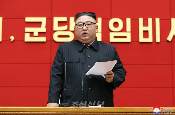 제1차 시, 군당책임비서강습회 개강/김정은원수님께서 개강사를 하시였다