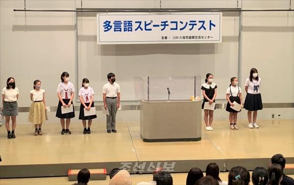 기다오사까초중 초급부생이 우승/大阪八尾市가 후원하는 스피치대회