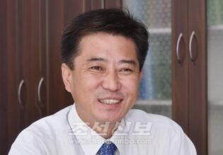 재일조선인중등교육실시 75돐을 열렬히 축하합니다(1)/해외동포사업국 9처 처장 김효성