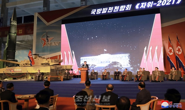 국방발전전람회 《자위-2021》 성대히 개막 / 김정은원수님께서 개막식에서 기념연설